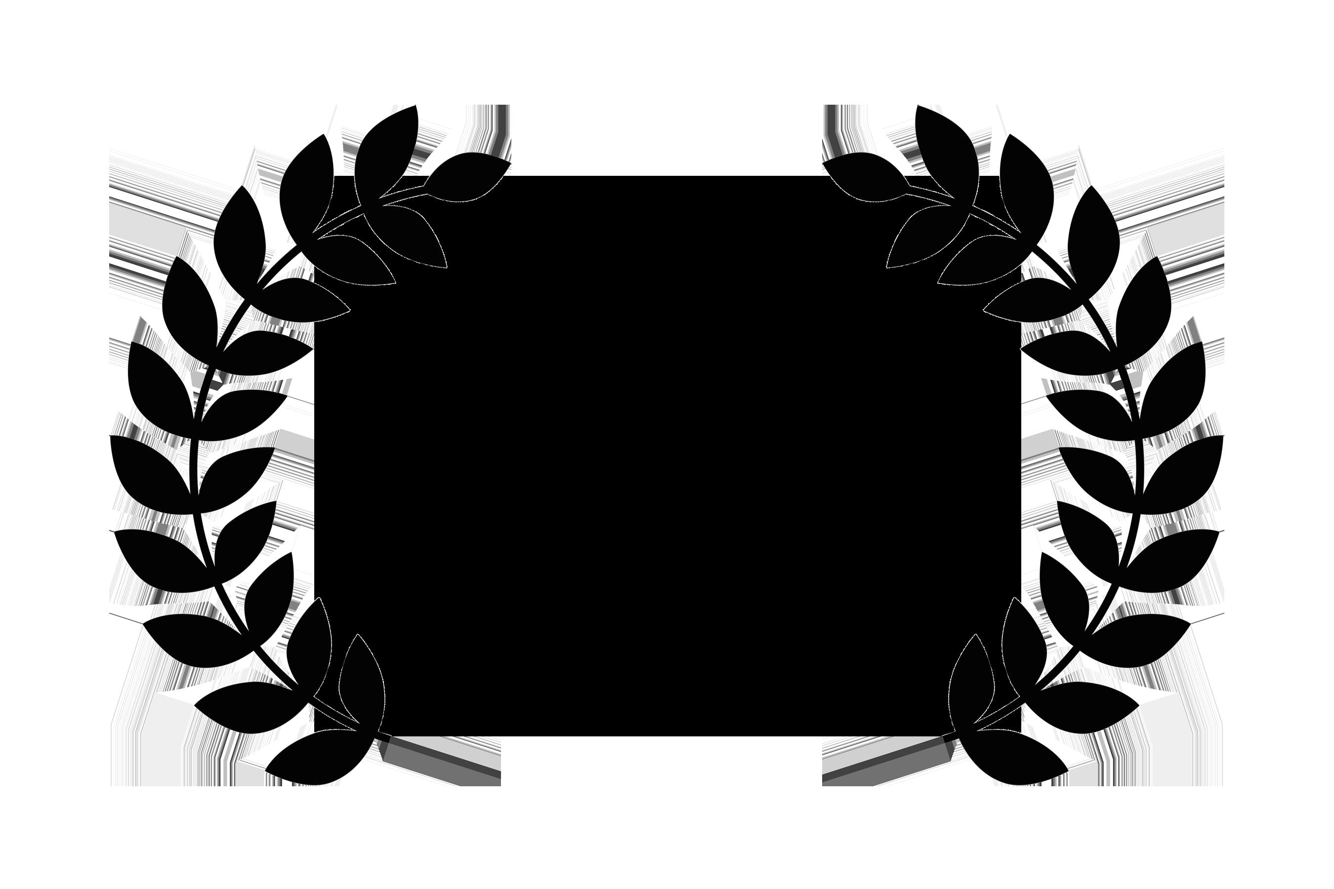 Logo Prix San Francisco 2017